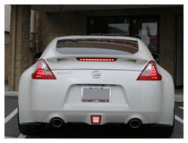 Nissan 370Z LED 4th Brake Light Installation
