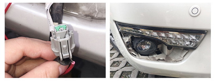 Install Nissan Altima LED DRL 03