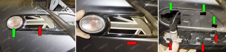 MINI Cooper LED Sidemarker 01