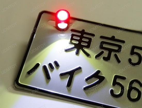 Bot-On LED License Plate/Brake Tail Light