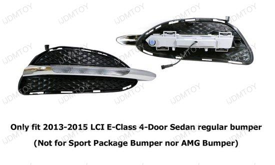 High Power Switchback LED Daytime Running Lights For Mercedes E Class