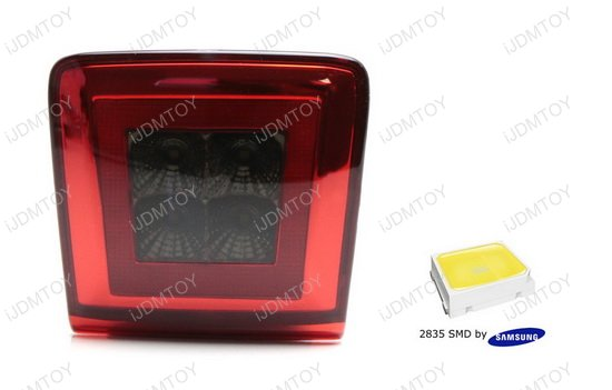 Nissan 370Z LED Rear Fog Light/Reverse Lamp