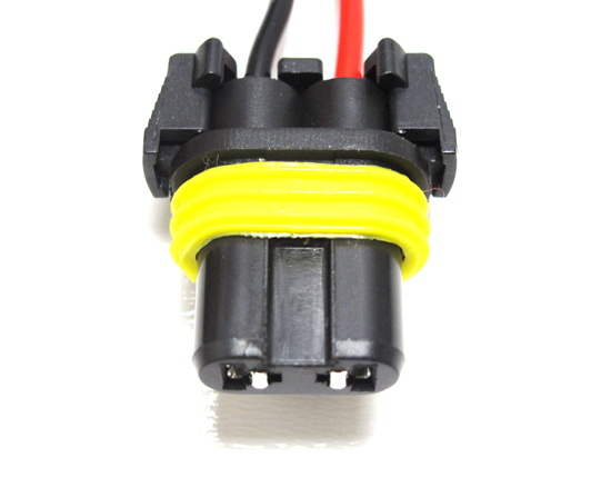 9006 9005 Splitter wires