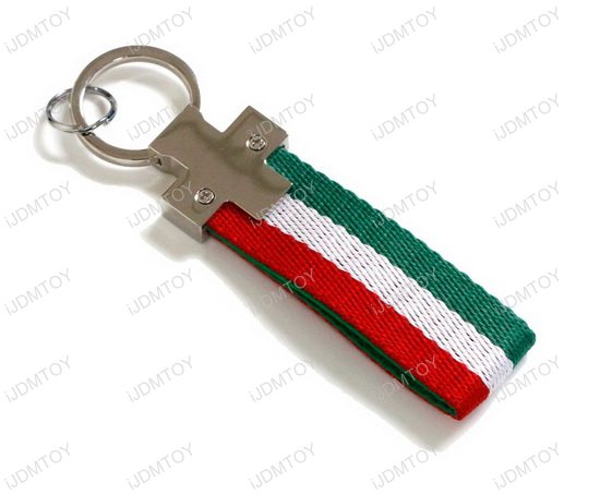 Italia 3-Color Stripe Key Chain