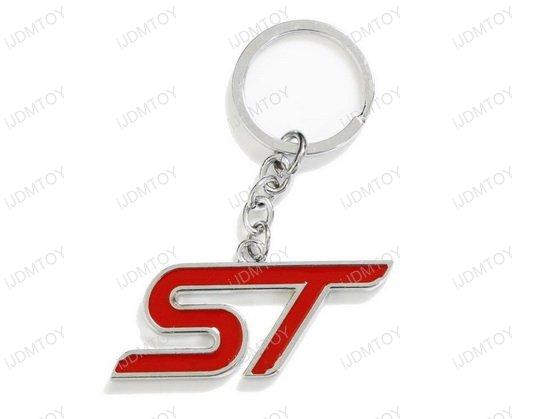 ST keychain