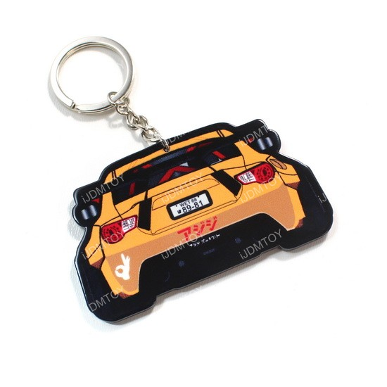Automotive Key Chain