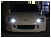 R7 H1 LED High Beam Daytime Light Installation