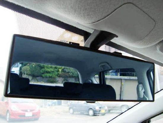 JDM 300mm Mirror