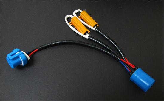 9004 9007 Error Free Wiring Harness