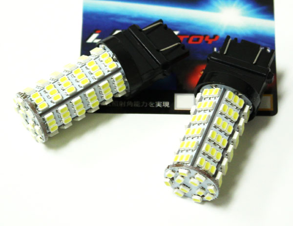 iJDMTOY 3157 LED Bulbs For Turn Signal Lights, Backup Lights