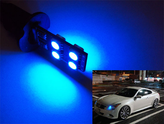 Blue H1 Led Light Bulbs 22shipped G35driver Infiniti
