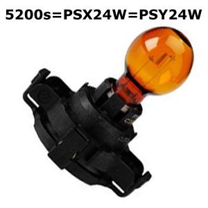 5200 PSY24W PSX24W Bulb