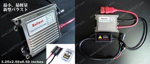 Ultra Slim Digital HID Conversion Kit plus Canbus Digital Decoders for European vehicle combo, size H1 H3 H4 H7 H11 H13 9004 9005 9006 9007 9008 9145 9012 5202